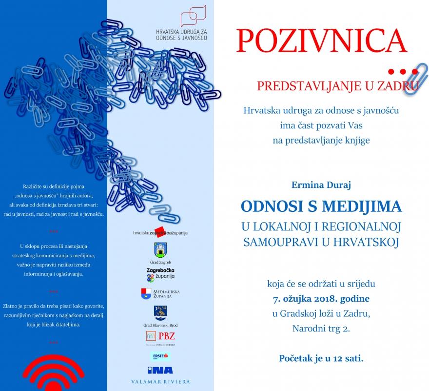 """Predstavljanje knjige """"Odnosi s javnošću u lokalnoj i regionalnoj samoupravi"""""""