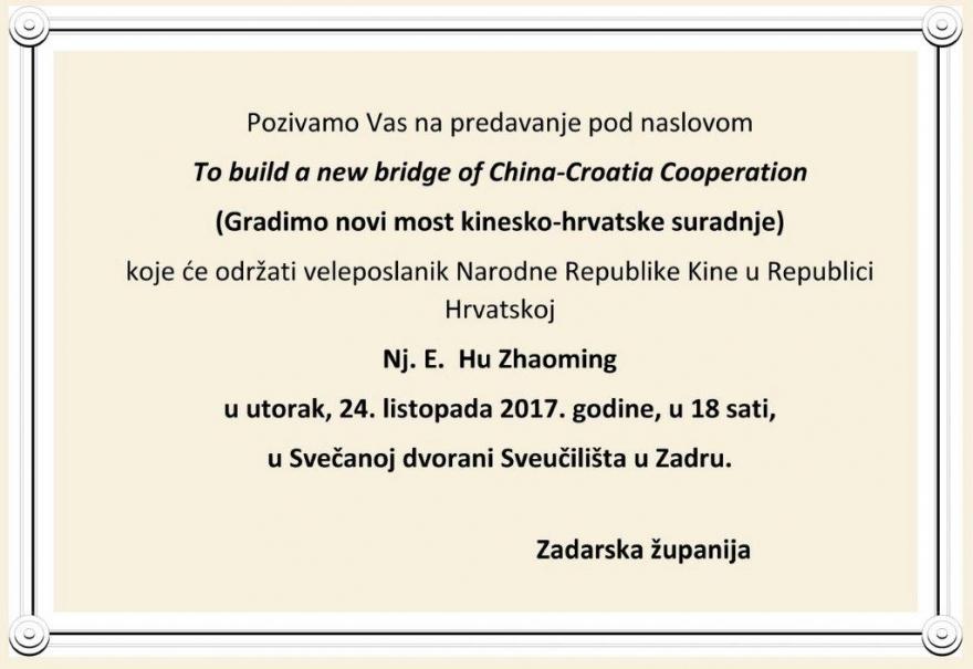 Gradimo novi most kinesko-hrvatske suradnje