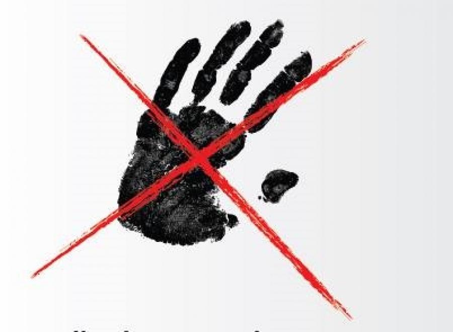 Objavljen priručnik za nastavnike o antikorupciji